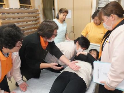 腰痛予防3