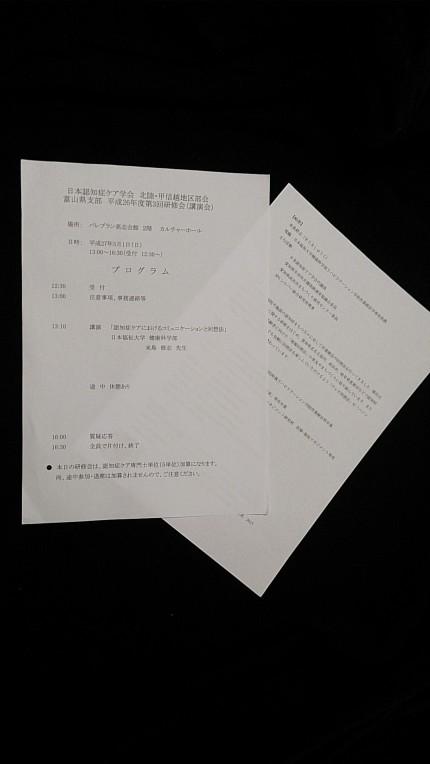 DSC_0015-3