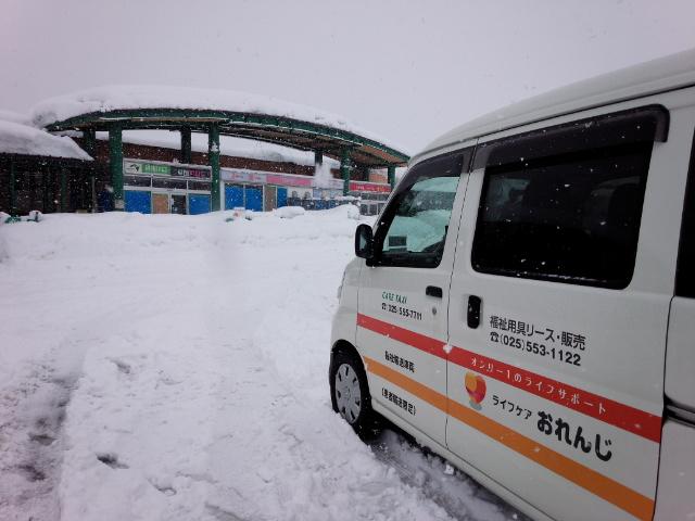 積雪のサービスエリアと介護タクシー