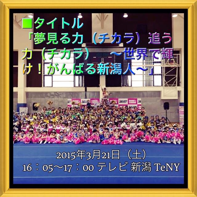IMG_0389-3