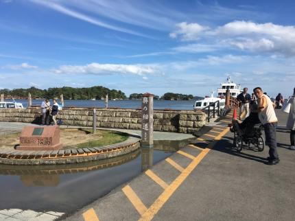 松嶋観光1