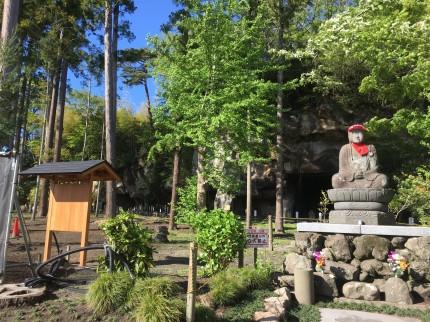瑞巌寺参拝1