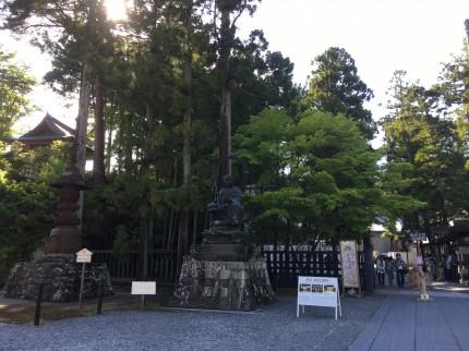 瑞巌寺参拝2