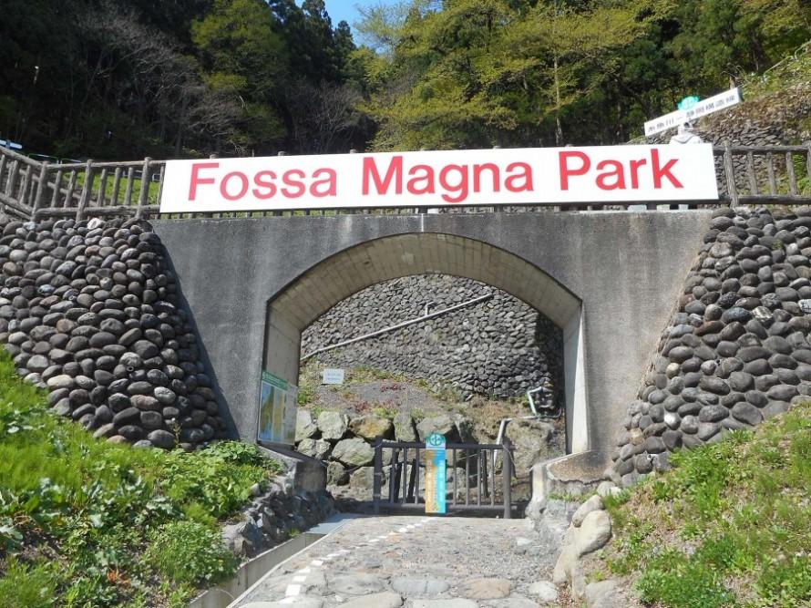 fossamagnapark-2-e1434037949342